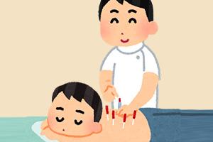 接骨・鍼灸・骨格矯正・筋肉調整等、症状に応じて施術させて頂きます。